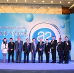 A2 launches infant formula into China