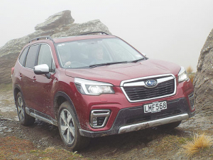 The fifth-generation, 2019 Forester is an impressive SUV.
